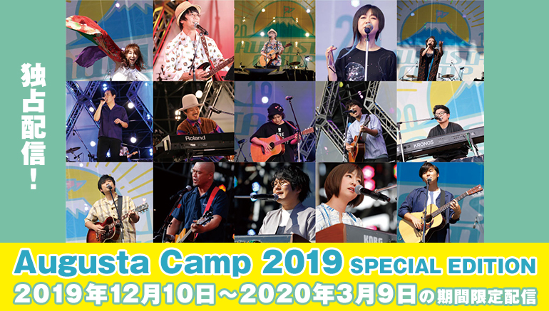 Augusta Camp 2019 SPECIAL EDITION