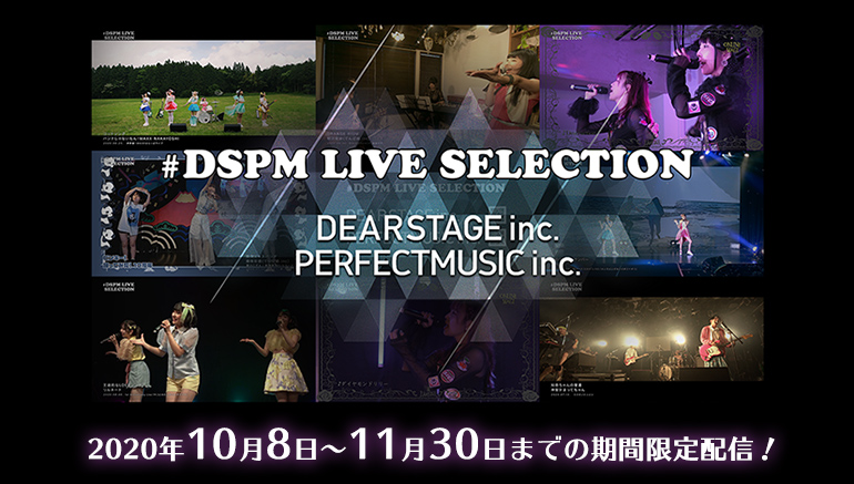 #DSPM LIVE SELECTION