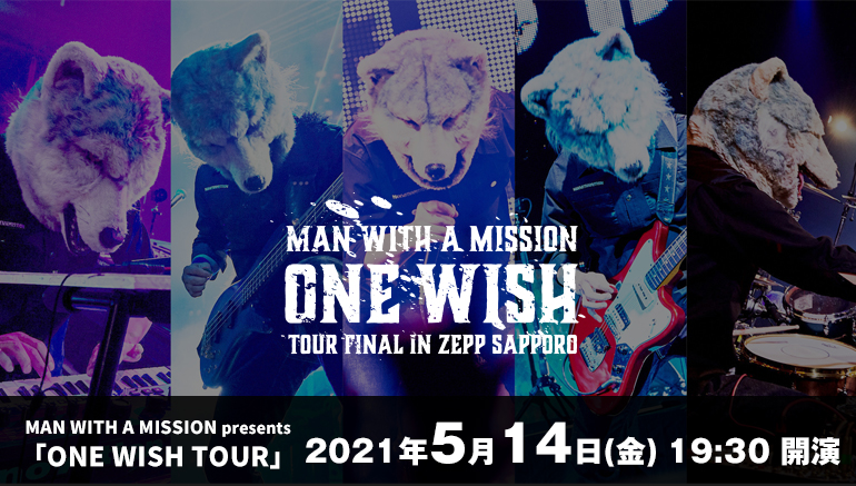 MAN WITH A MISSION presents「ONE WISH TOUR」